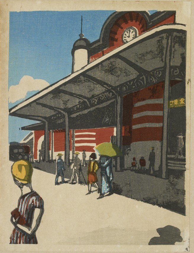 'Tokyo Station', Onchi Kōshirō (1891–1955), 1945 Presented by Christopher Dyment, EA2015.28