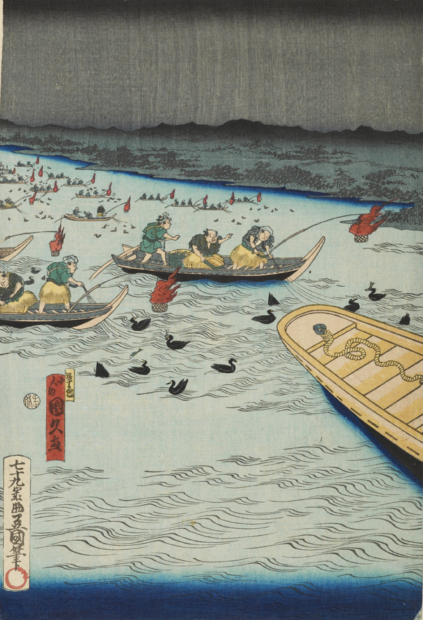 'Cormorant Fishing at night', woodblock print, Utagawa Kunihisa II, 1844, EAX.4688