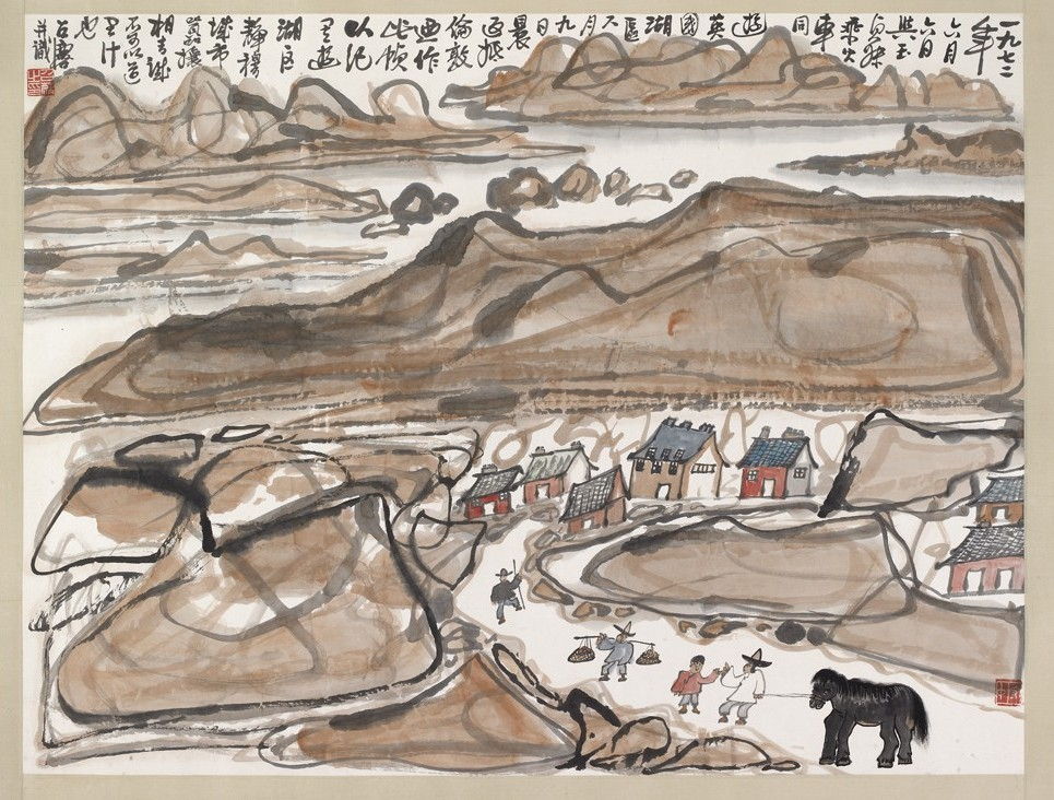 LI2153.21 Fang, Zhaoling, After visiting the Lake District, 1972, ink and colour on paper, 68.58 x 88.9 cm © Fang Zhaoling Foundation
