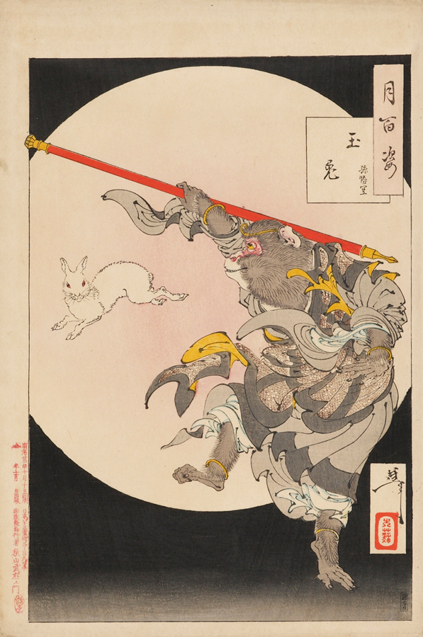 Tsukioka Yoshitoshi (1839 – 1892), The monkey Son Gokū with the rabbit in the moon (Songokū gyokuto), From the series 'One Hundred Aspects of the Moon (Tsuki hyaku sugata)' Japan, Colour woodblock print, 1889 Here the Monkey King is dramatically framed against an enormous moon. In the background is the 'Jade Rabbit', which the Japanese see in the moon's markings, instead of a 'man in the moon'. As there is no myth that involves these two characters together, it seems to be Yoshitoshi's idea to bring them together. This series of 100 prints was one of Yoshitoshi's final works. The subjects, linked only by the presence of the moon in each print, are drawn from various sources in Japanese and Chinese history and literature, Kabuki and Nō theatre. Presented in memory of Derick Grigs, EA1971.170