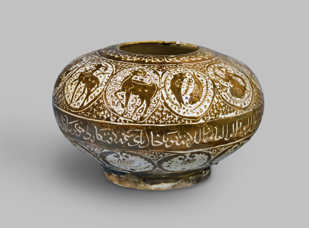 Jar with Signs of the Zodiac Iran, early 13th century, Fritware, painted in lustre over the glaze, Diam. 18.5 cm Presented by Sir Alan Barlow, 1956. Ashmolean Museum (EA1956.58) © Ashmolean Museum, University of Oxford