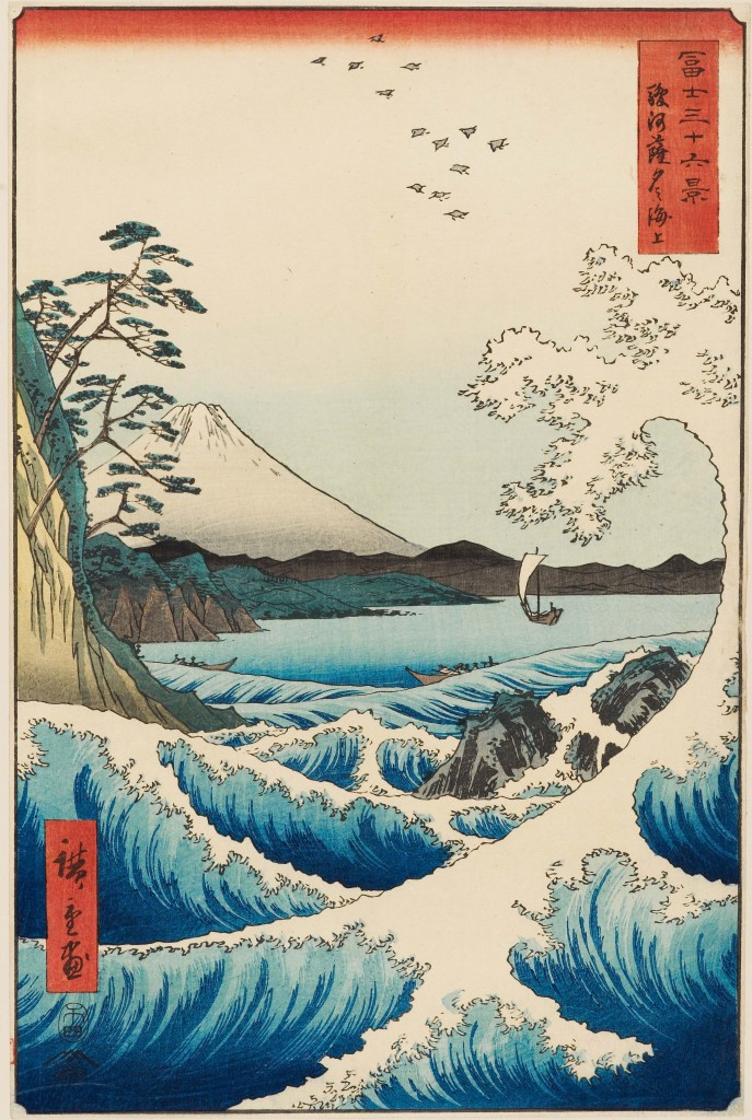 The Sea at Satta in Suruga Province (Suruga Satta kaijō駿河薩多海上) Series: Thirty-six Views of Mount Fuji Date: 1858 Colour woodblock print Presented by Mrs Allan and Mr and Mrs H. N. Spalding, EAX.4387 © Ashmolean Museum, University of Oxford Here Mount Fuji is framed by a giant curling wave in the foreground. The design recalls Hokusai's famous depiction of Fuji, known as 'The Great Wave'. Hiroshige's version is calmer and more detached. The water has been printed with great sophistication, with three different shades of blue contrasting with the white wave crests, which in turn harmonize with the white peak of Mount Fuji in the background. The marks of the baren printing tool are clearly visible on the slopes of the mountain.
