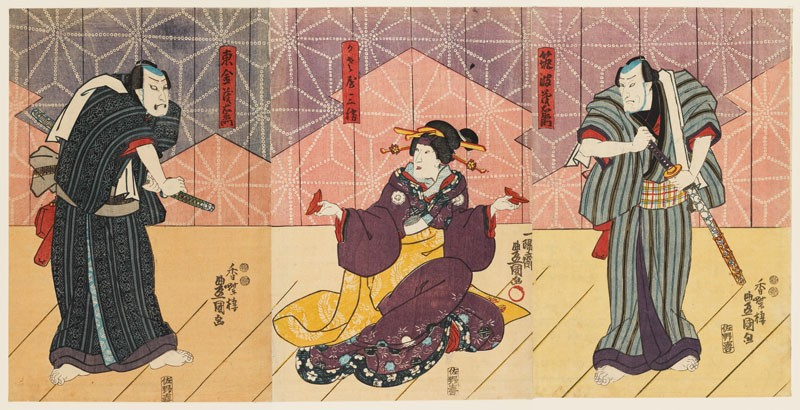 Here two merchants compete for the love of the geisha Sankatsu. Sankatsu holds the two halves of a red sake cup in her hands, demonstrating her divided loyalties towards the two men. Date 1849 - 1850