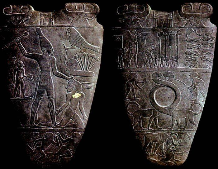 Narmer Palette Egyptian Museum, Cairo